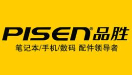 Pin iPhone chính hãng Pisen hàng nhập khẩu có giá rẻ bất ngờ