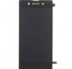 Thay màn Sony Xperia E3, E3 Dual chính hãng